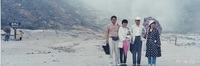 1995.7硫黄山(阿寒国立公園).jpg