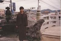 1998.11渡らずの橋.jpg