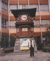 1998.11道後温泉からくり時計.jpg