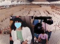 1998年中国旅行�@.jpg
