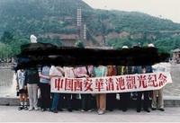 1998年中国旅行�A.jpg