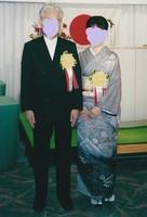 2000.11 表彰式に着たきもの.jpg