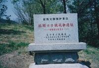 2000.5中国旅行�A−7.jpg