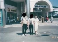 2000.7奈良・三重旅行�C.jpg