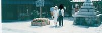 2000.7奈良・三重旅行�F.jpg