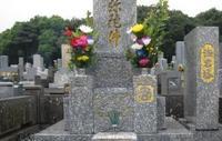 '14.9.1墓参り.JPG
