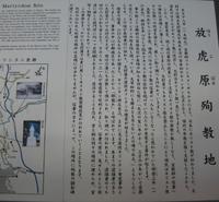 '15.1.25キリシタン史跡巡り�C-1.JPG