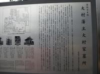 '15.1.25キリシタン史跡巡り�E-1.JPG