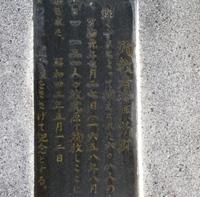 '15.1.25キリシタン史跡巡り�F-1.JPG