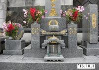 '15.10.1実家墓参り.JPG