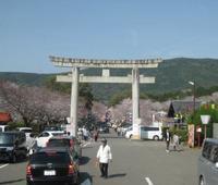 '15.3.29橘神社.JPG