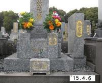 '15.4.6お墓参り.JPG