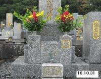 '16.10.31墓参り.JPG