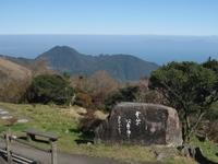 '16.11.16島原の眉山.JPG