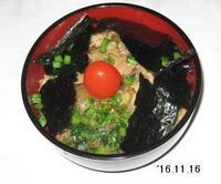 '16.11.16豚丼.JPG