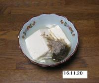 '16.11.20湯豆腐.JPG