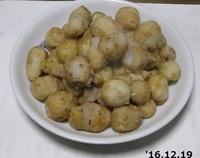 '16.12.19サトイモの煮物.JPG