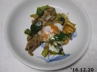 '16.12.20豚肉と長ネギのスキヤキ煮.JPG