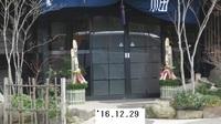 '16.12.29雲仙一泊旅行�D.JPG
