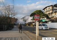 '16.12.29雲仙一泊旅行�F.JPG