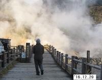 '16.12.29雲仙一泊旅行�G.JPG