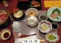'16.12.29雲仙一泊旅行�J.JPG
