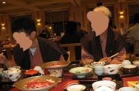'16.12.29雲仙一泊旅行�N.JPG