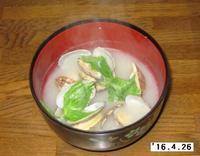 '16.4.26アサリの味噌汁.JPG