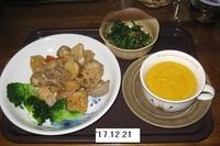 '17.12.21サトイモと豚肉の煮物.JPG