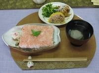 '17.2.14料理教室のメニュー.JPG