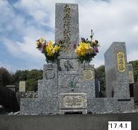 '17.4.1墓参り.JPG