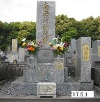 '17.5.1 5月墓参り.JPG