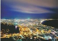 '17.6.22函館山からの夜景(絵はがき).jpg