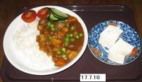 '17.7.10鶏肉カレー.JPG