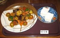 '17.7.6ナスとひき肉の味噌炒め.JPG
