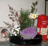 '18.1.17お正月花の残りと水仙・寒菊.JPG