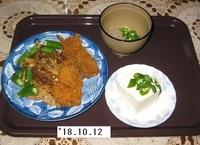 '18.10.12サンマフライ・豚肉とシメジの甘辛煮他.JPG