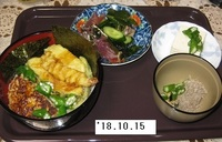 '18.10.15天丼・カツオタタキマリネ他.JPG