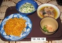 '18.10.16ナポリタン・サバ缶他.JPG