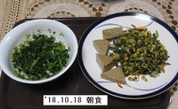 '18.10.18間引き菜のゴマ和え・卵とじ炒め煮.JPG