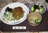 '18.10.19ニンジン間引き菜と豚肉のちぢみ他.JPG