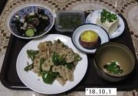 '18.10.1レンコン・ピーマン・ひき肉のみそ炒め他.JPG