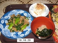 '18.10.20豚肉とチンゲンサイのオイスター炒め他.JPG
