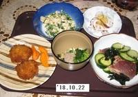 '18.10.22白和え・ソーストンカツ.JPG