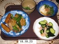 '18.10.23レンコンと豚肉の照り炒め他.JPG