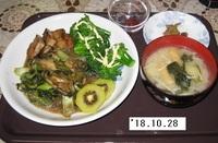 '18.10.28牡蠣とチンゲンサイのオイスター炒め他.JPG