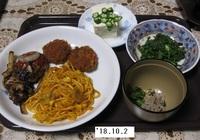 '18.10.2ハンバーグ、ソーストンカツ・大根間引き菜のゴマ和え他.JPG