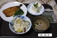 '18.10.6イワシ照り焼き・さつま芋ご飯・メカブ他.JPG