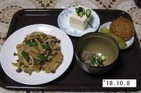 '18.10.8シメジと豚肉の甘辛煮・冷奴他.JPG