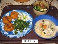 '18.11.14ヒレカツ・ホウレンソウゴマ和え他.JPG